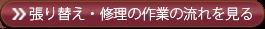 service_button_1